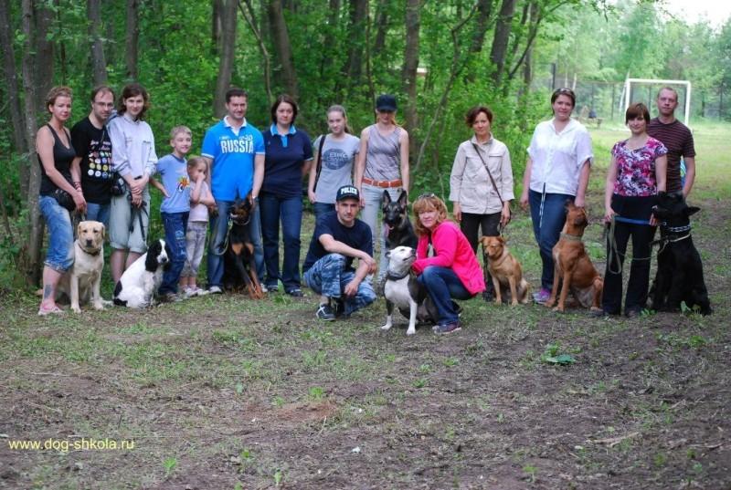 Клуб собаководов