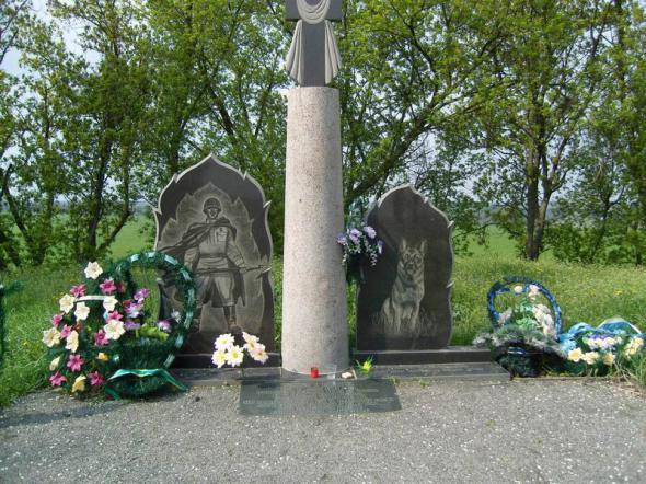 Памятник собаке